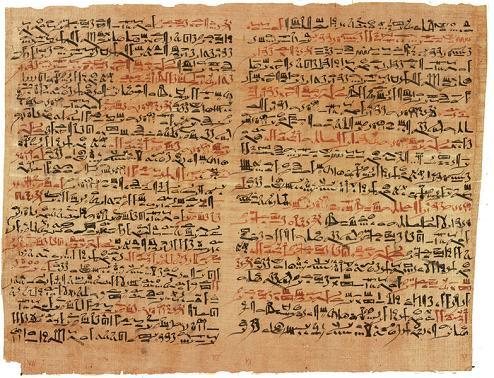 ízületi fájdalom egyiptom bizonyítékokon alapuló gyógyszer az artrózis kezelésére