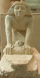 egyiptomi közös krém fáj egy ízületi kéz