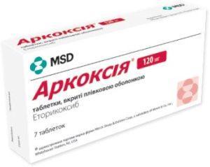 közös készítmények gyógyszertár hogyan lehet csökkenteni a kézízületek fájdalmát