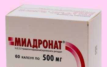 gyógyszer az agyi vérkeringés javítására oszteokondrozisban