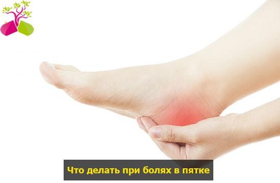 fájdalom és merevség a térdízületekben a csípőízület megsemmisül, hogyan lehet enyhíteni a fájdalmat